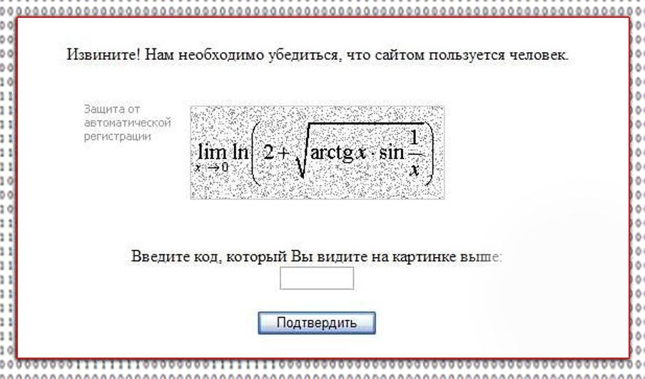 Api для распознания капчи recaptcha vol.2 (asira)