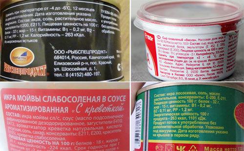 Консервант е200: что это, опасна или нет пищевая добавка