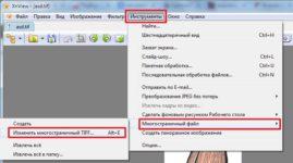 Tiff 300 dpi конвертер онлайн для налоговой