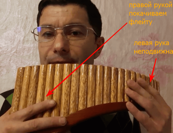 Флейта - flute
