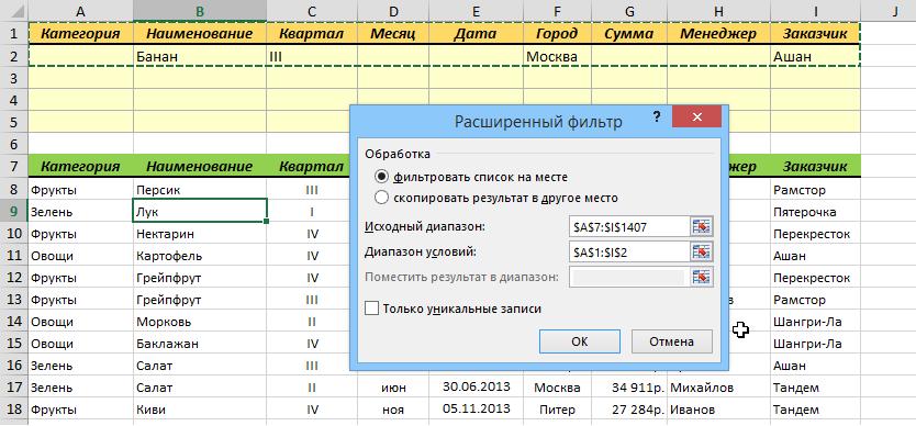 Сортировка, разбиение на страницы и фильтрация данных с помощью привязки модели и веб-форм | microsoft docs