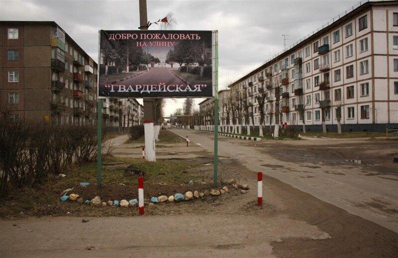 """Эксперты: москвичи должны самостоятельно выбрать судьбу """"ямы"""" на хохловской площади -  москва - тасс"""