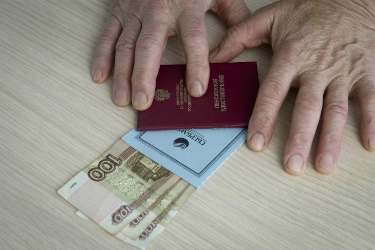 Что такое социальная пенсия —  ее размер, кто получает и как оформить | ktonanovenkogo.ru