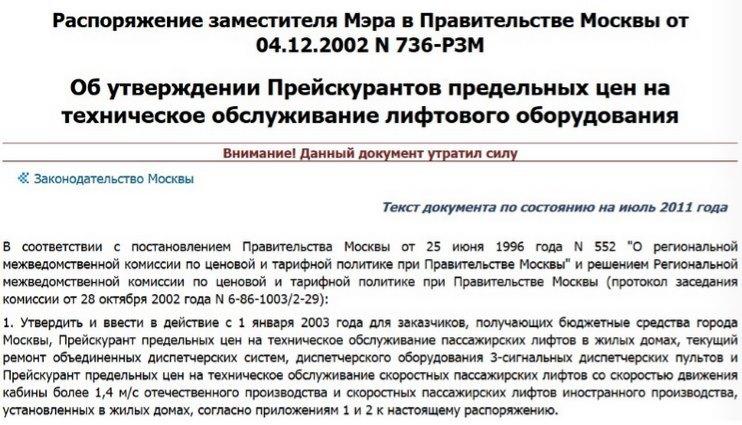 Что такое прайс-лист? | tobiz24.ru финансы, бизнес, интернет