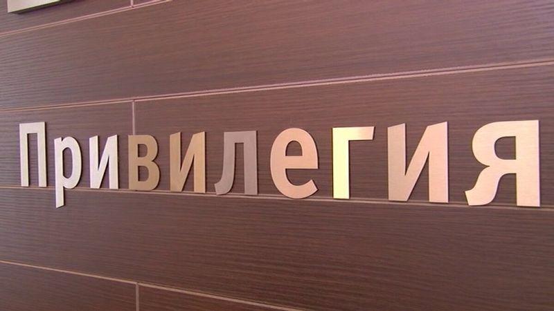 Смп банк в челябинске  - адреса головного офиса челябинска, телефоны и официальный сайт | банки.ру