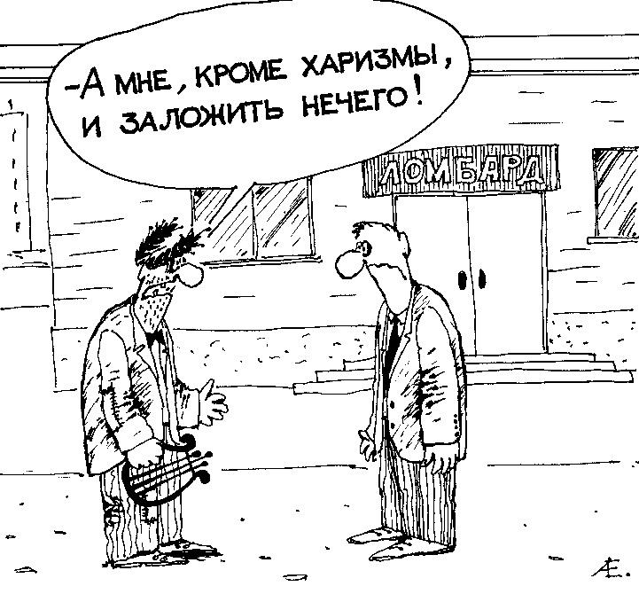 Значение слова «суть» в 10 онлайн словарях даль, ожегов, ефремова и др. - glosum.ru