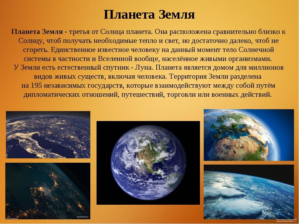 Юпитер в гороскопе и его влияние на характер, события