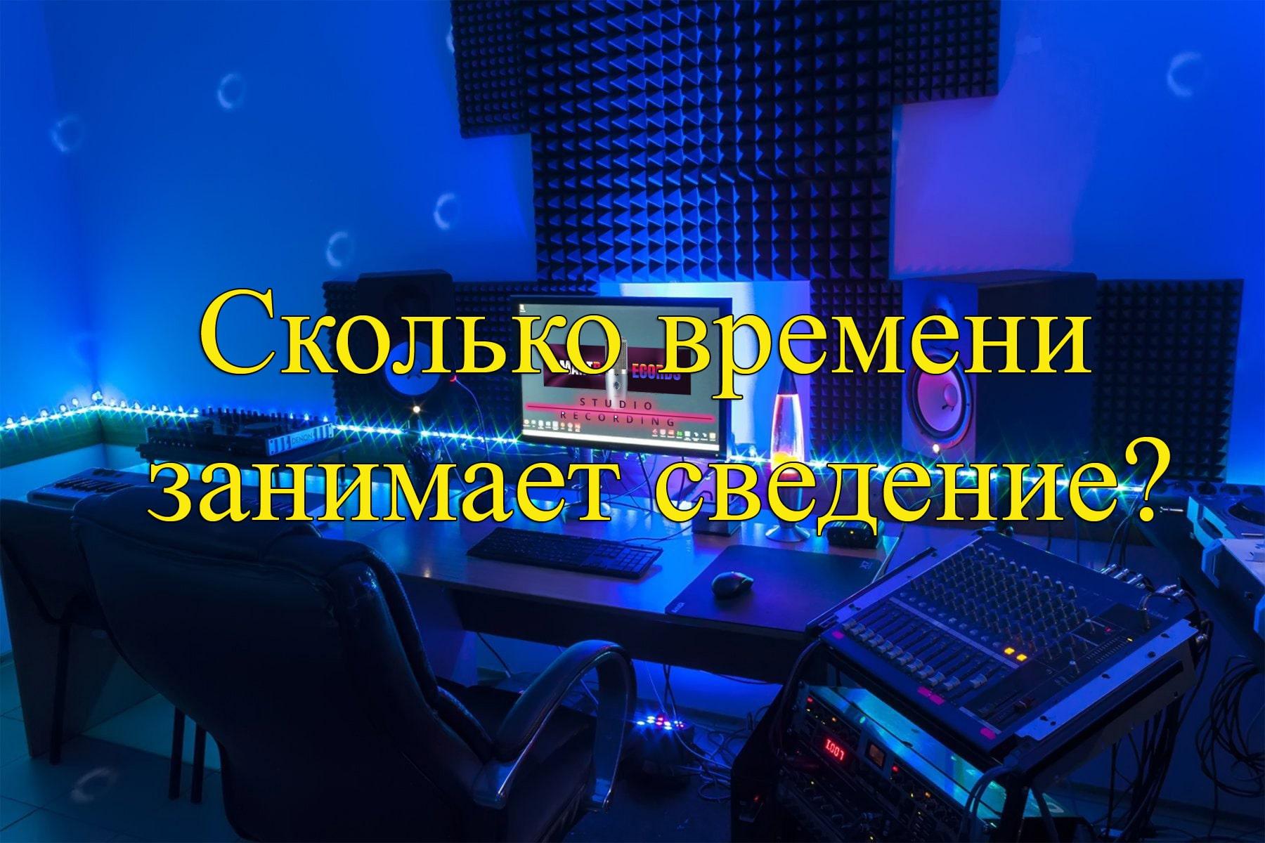 Профессиональное сведение и мастеринг   arefyev studio