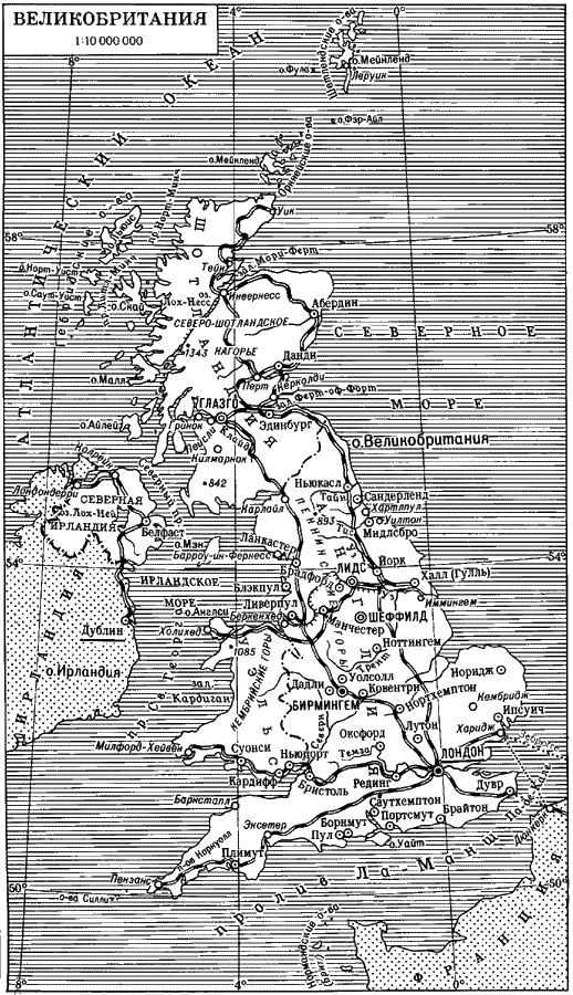 Моровое поветрие: значение термина, понятие, исторические факты