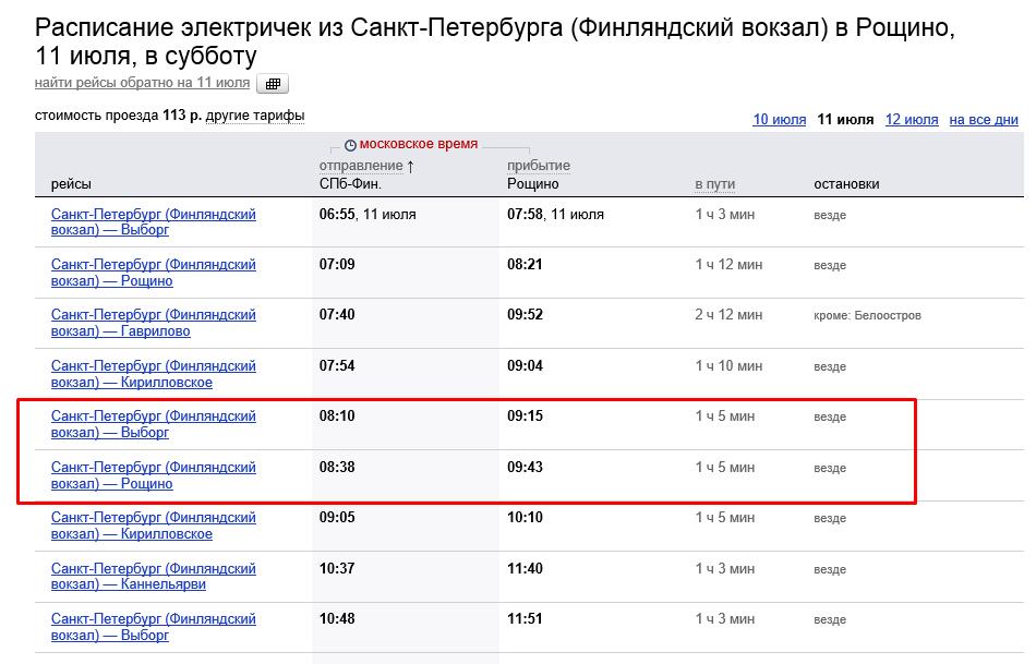 Контакты   webinar.ru