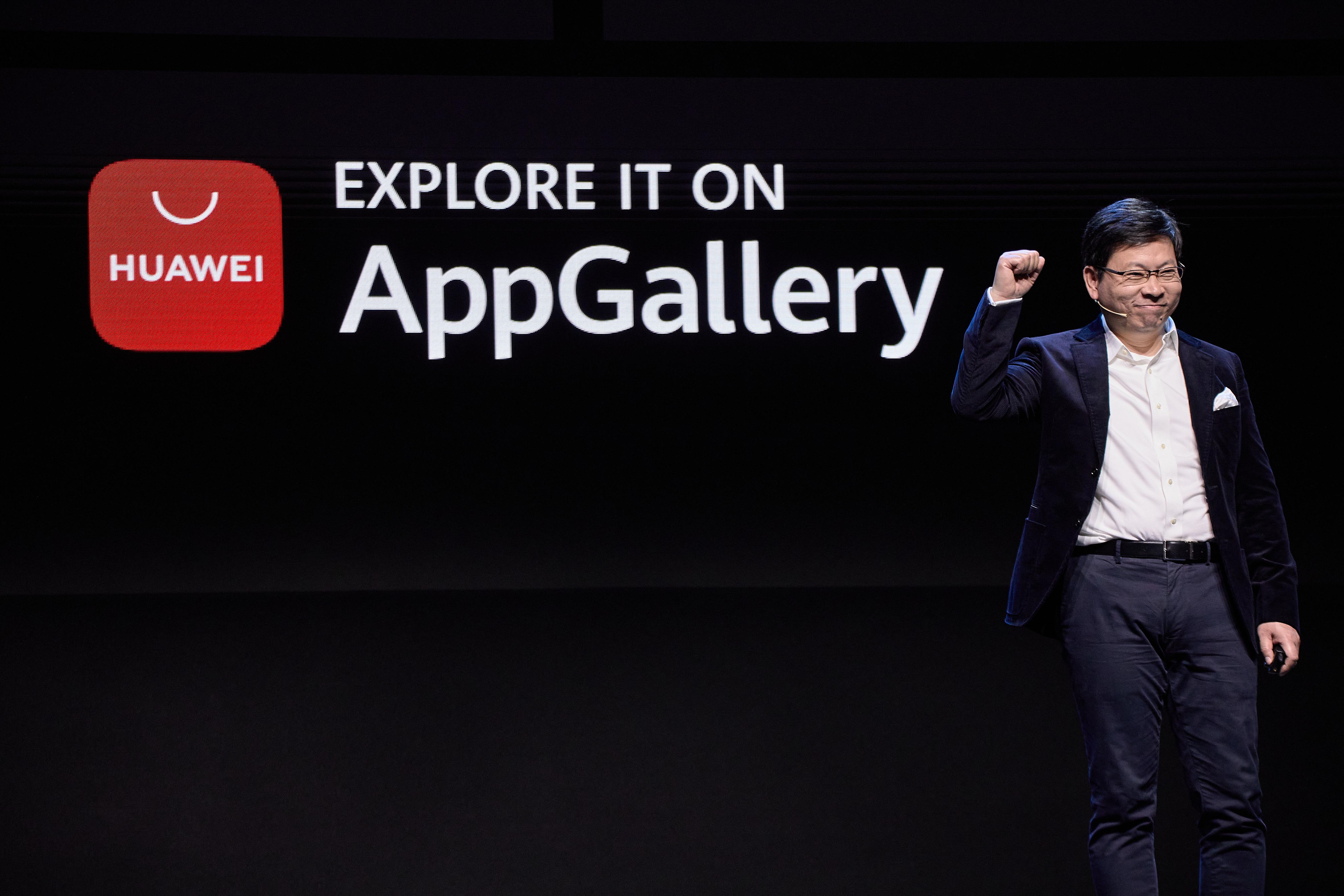 Huawei с их appgallery: что это такое и как это работает?