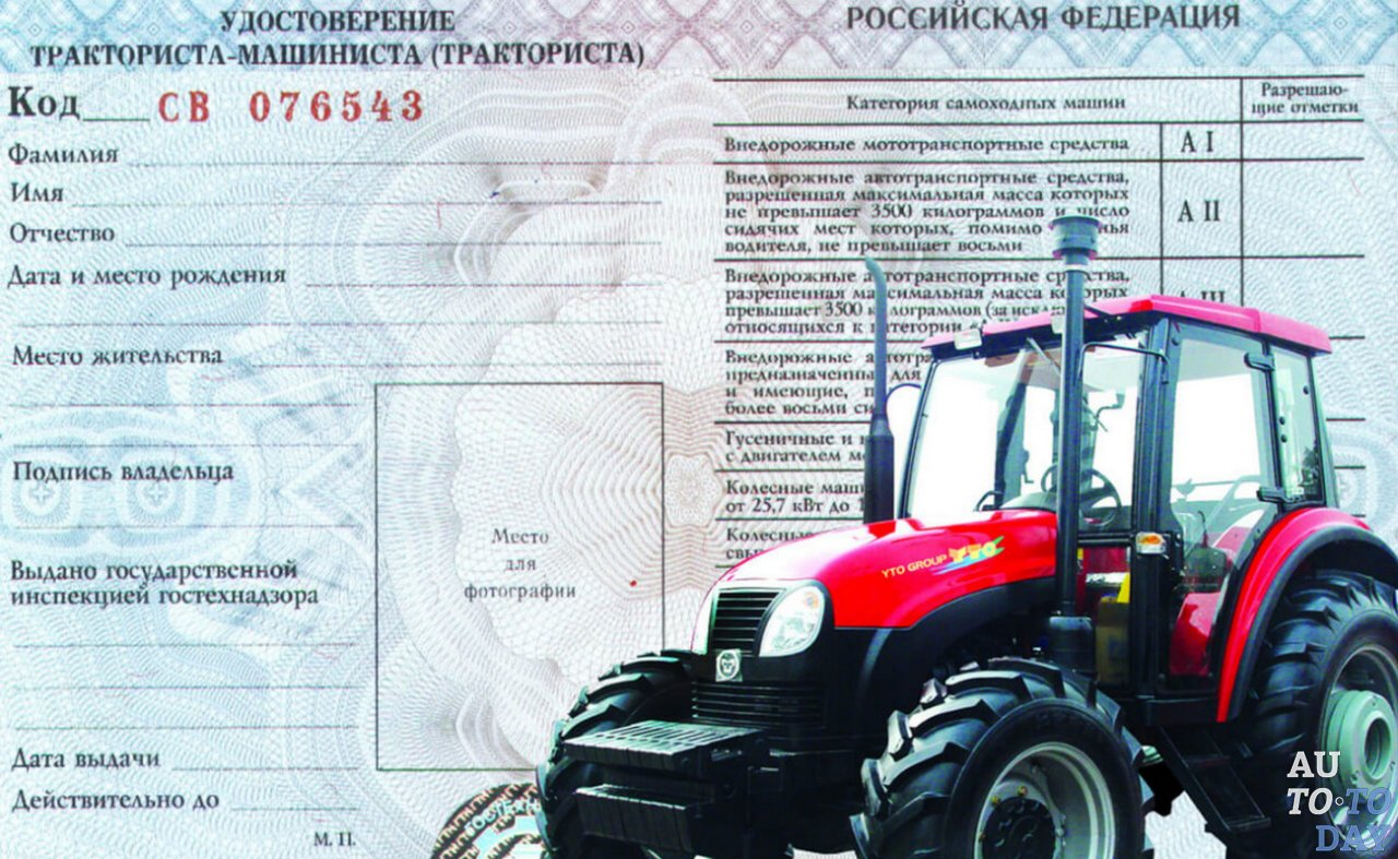 Классификация тракторов и их виды | трактора