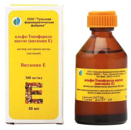 Как принимать альфа токоферола ацетат витамин е
