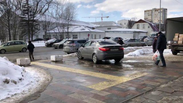 Пдд понятие тротуар tkavtostil.ru