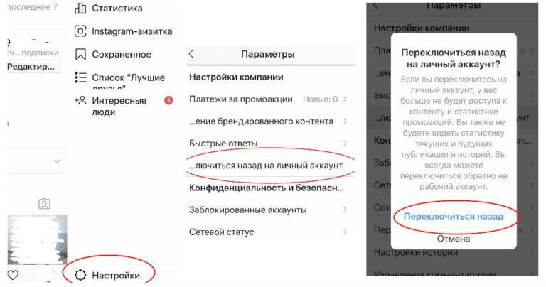 Теневой бан в тик токе: что это такое, что означает, сколько длится и как убрать   tktk-wiki