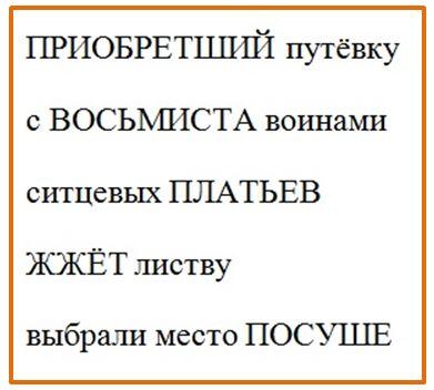 Социальные группы, виды и примеры, классификция, признаки, критерии выделения, значение для человека, этика болших и малых социальных групп, функции и структура | tvercult.ru