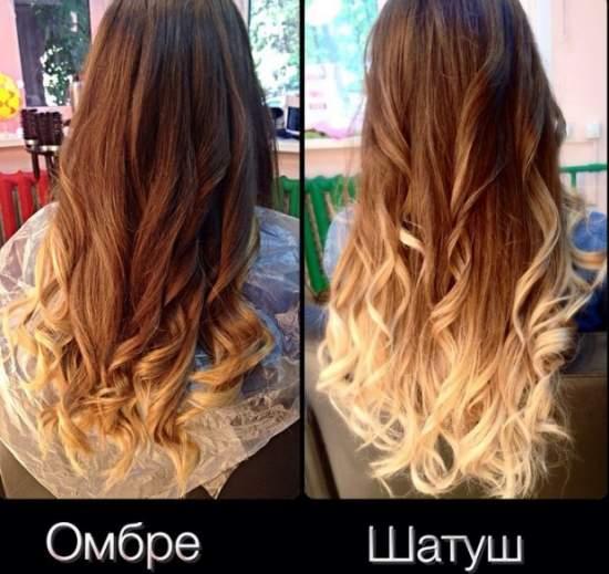 Омбре на русые волосы (72 фото): окрашивание светло-русых волос средней длины, покраска длинных и коротких волос в домашних условиях