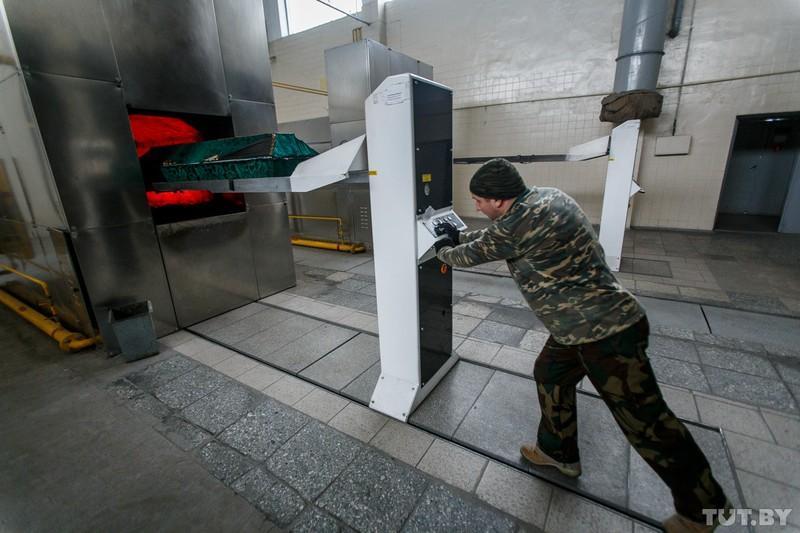 Крематорий - это что такое? :: syl.ru