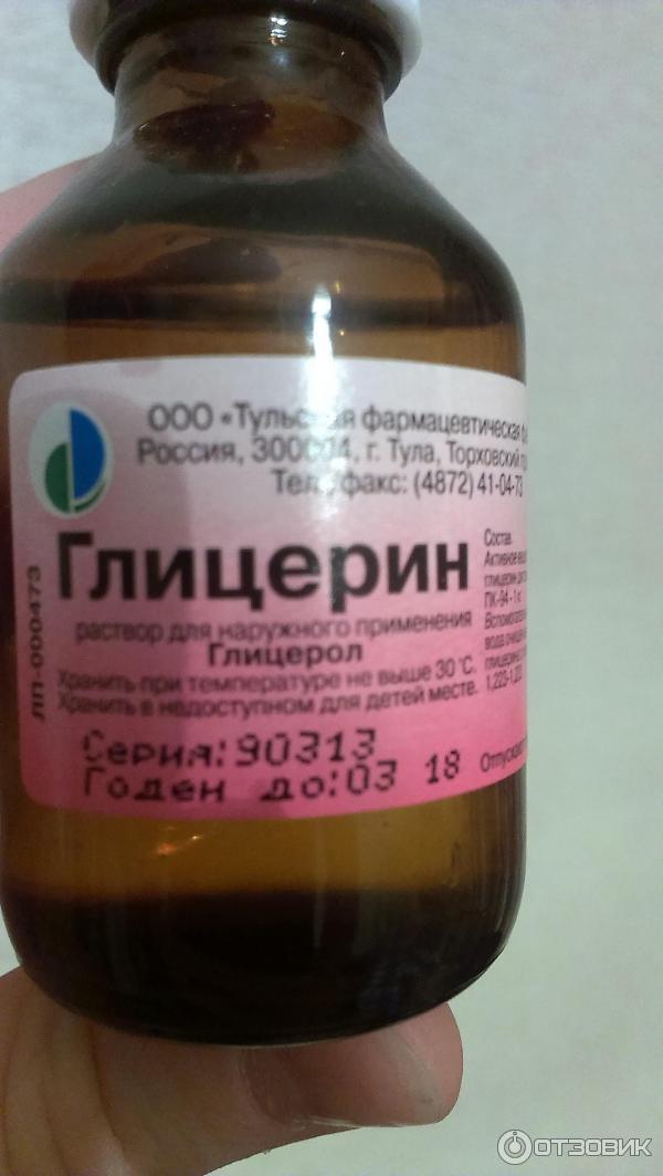 Можно ли употреблять асептолин внутрь. показания к применению