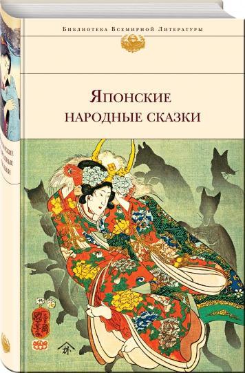 Список литературных сказок: особенности авторского творчества
