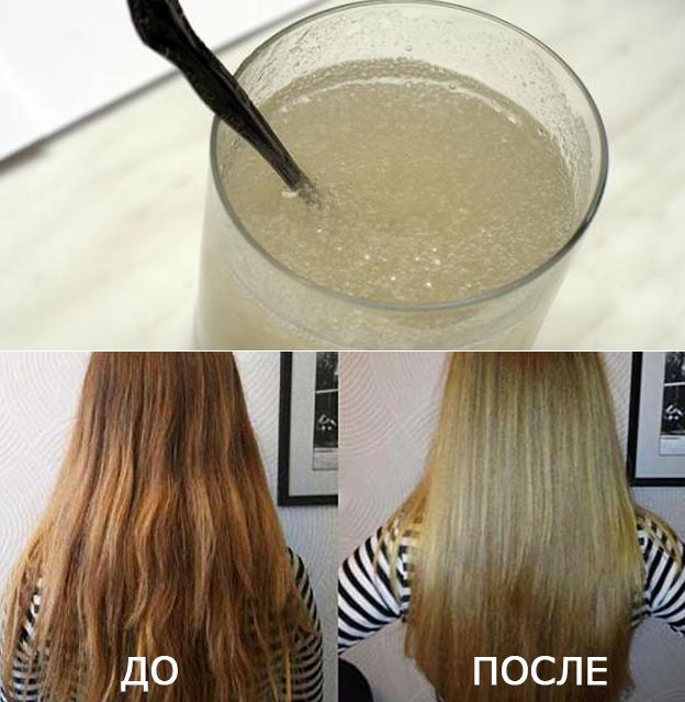 Ламинирование волос: виды процедуры и эффект