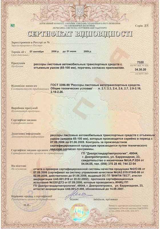 Европейский сертификат качества - се маркировка для евросоюза
