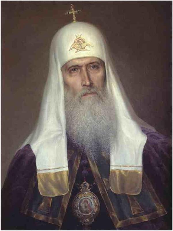 Патриархи русской православной церкви