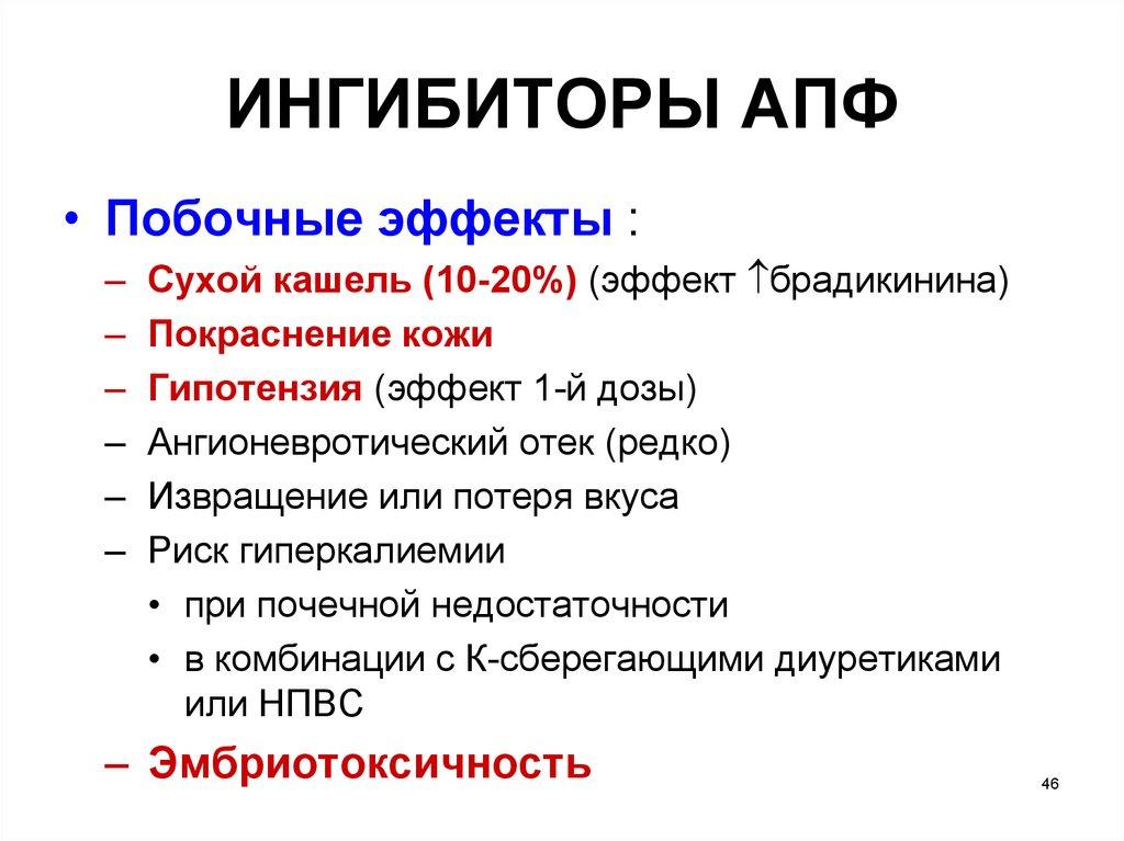 Что такое ингибиторы холинэстеразы и могли ли ими отравить навального