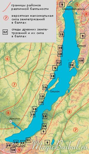 2.1. землетрясение. причины возникновения и возможные последствия