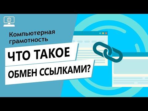 Отдаем изабираем вещи бесплатно: 5хороших московских свопов