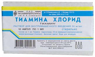 Тиамин (витамин b1): инструкция по применению, для чего принимать и последствия дефицита
