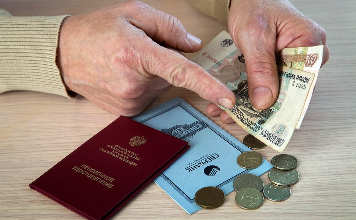 Пенсия по старости: виды пенсий, из чего формируется и кому положена социальная пенсия