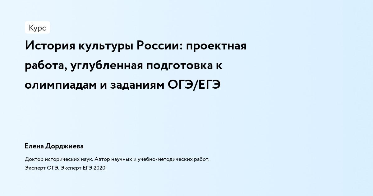 Общественная мысль и особенности общественного движения россии xix в.