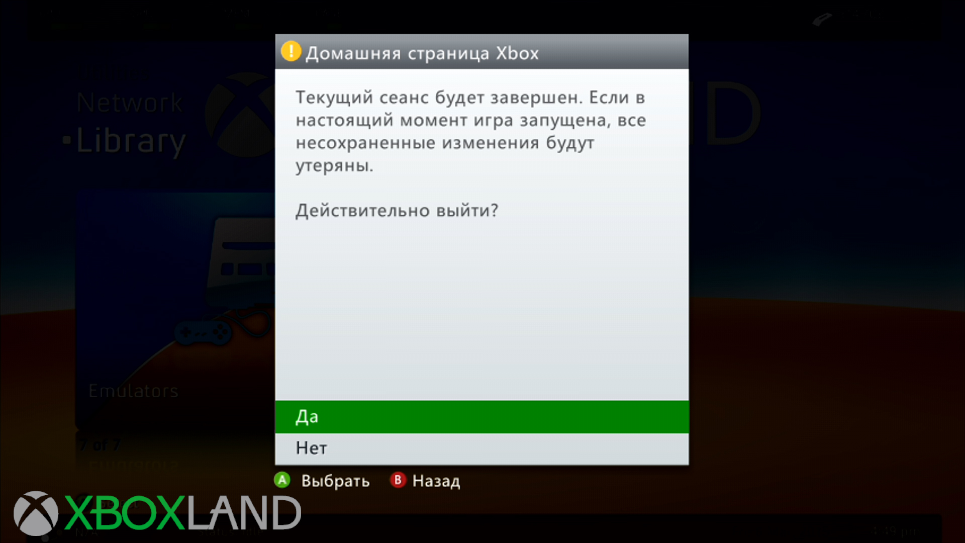 Сплиф — playzone minecraft wiki