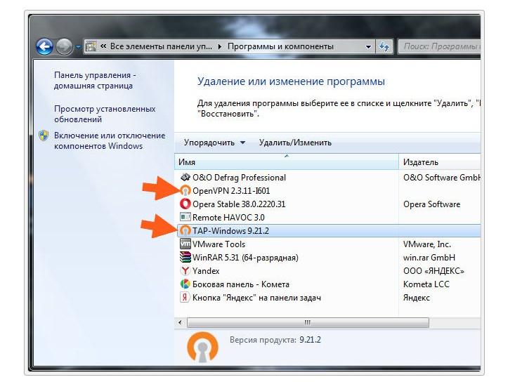 Tap-windows-adapter-v9 загрузка драйвера