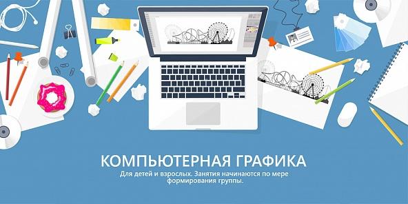 Iii международный конкурс научно-исследовательских и творческих работ учащихся                                 старт в науке