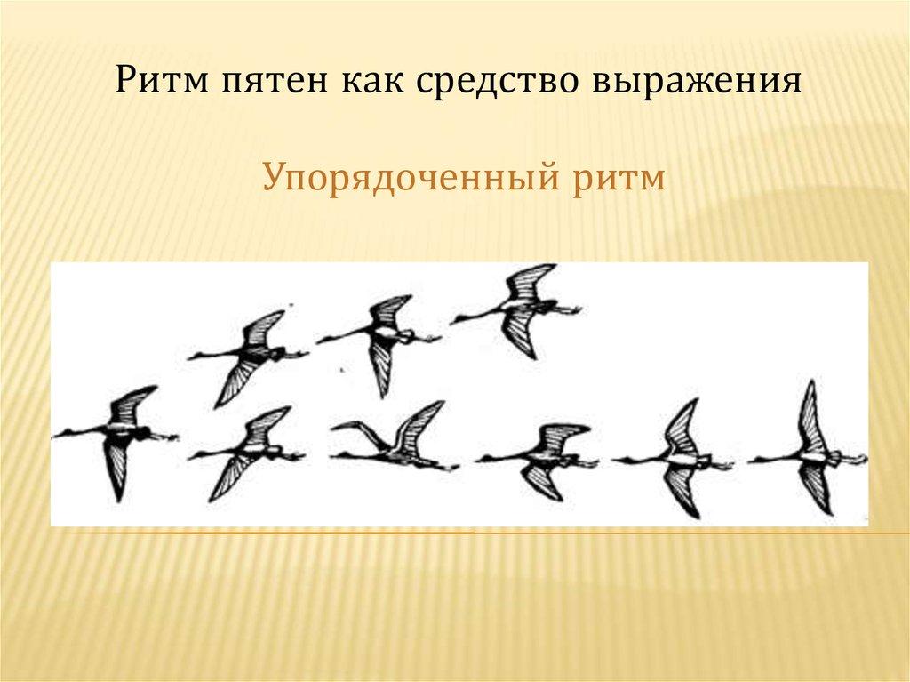Рабочая программа по изобразительному искусству и художественному труду (стр. 2 ) | контент-платформа pandia.ru