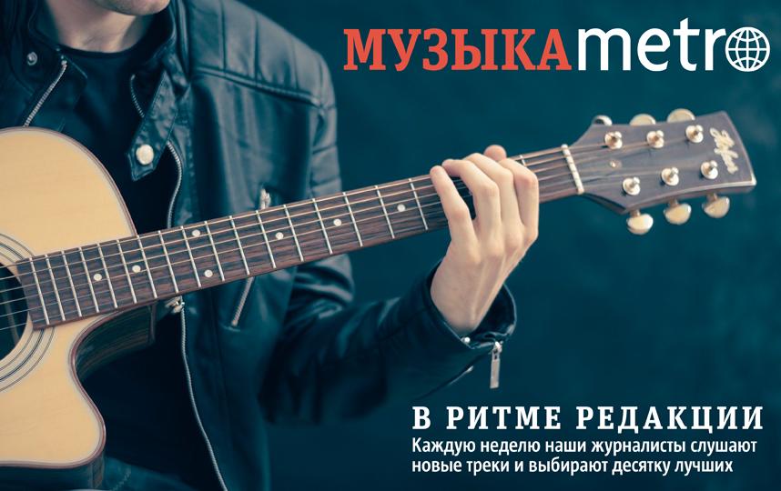 Популярная музыка — википедия. что такое популярная музыка