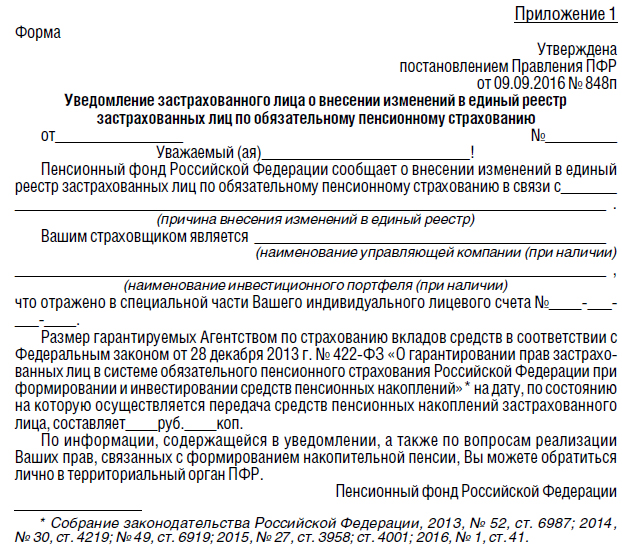 Плоскостопие: симптомы и лечение / статьи         / newslab.ru