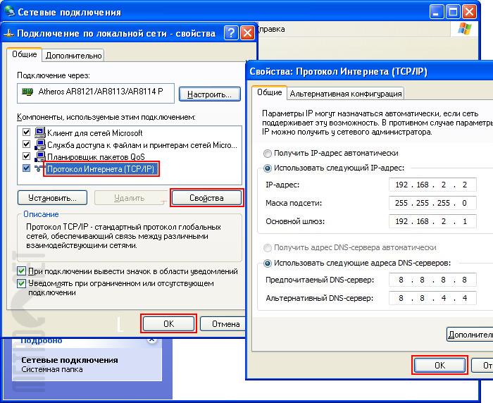 Внешний ip, преимущества внешнего ip адреса, подключение статического ip