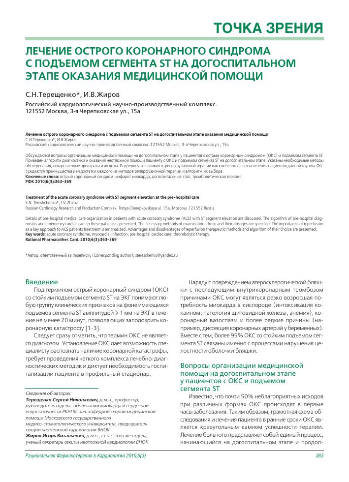 Окс (ок (мк (исо/инфко мкс) 001-96) 001-2000)