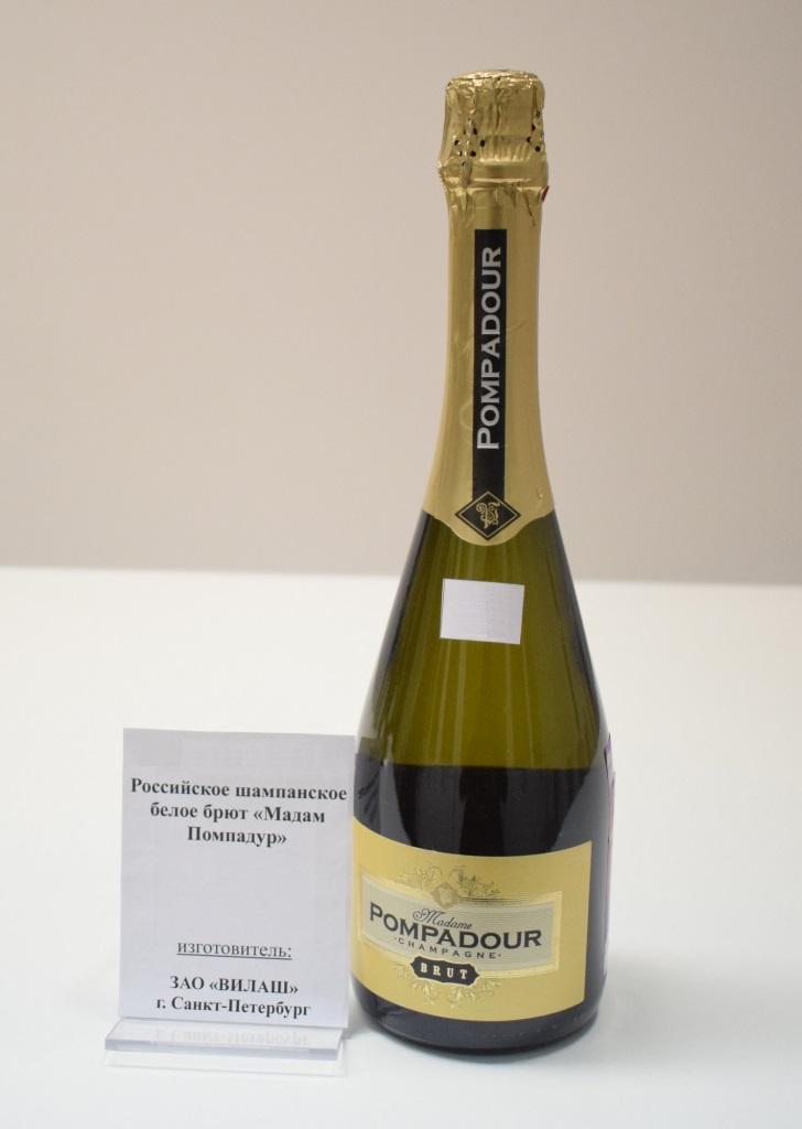 Шампанское брют: что это такое, свойства, чем отличается от сухого и сладкого
