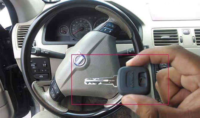 Иммобилайзер: что это такое в машине и для чего он нужен