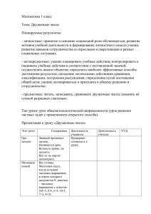 Терминология «педагогические условия» | статья в журнале «молодой ученый»