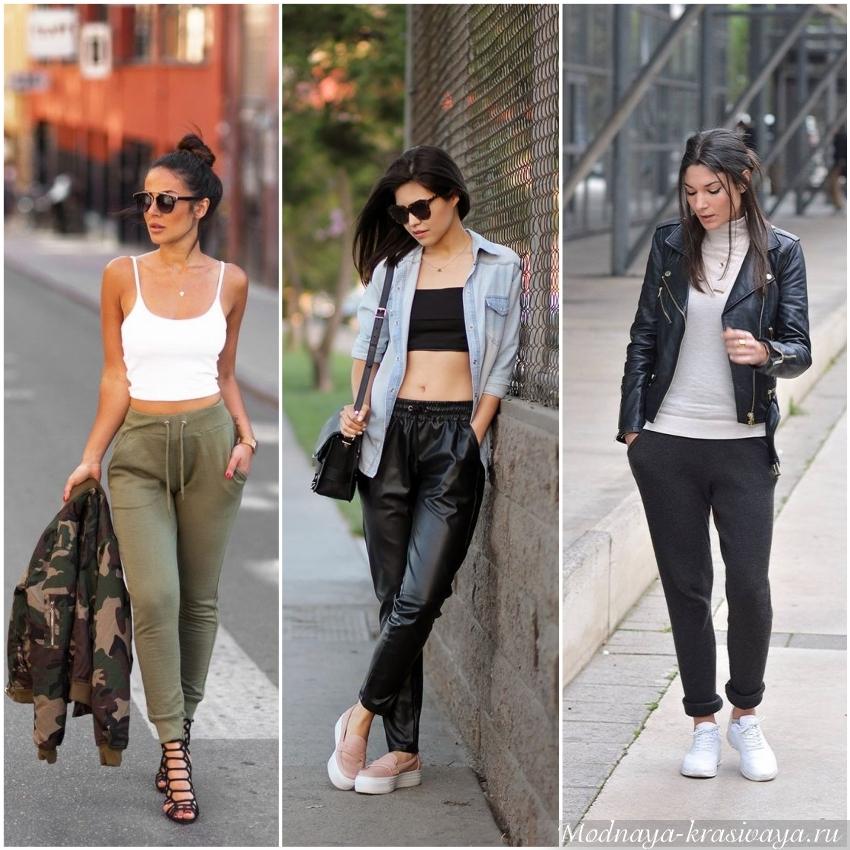 Стильные модели женских брюк джоггеров и что это такое, с чем носить модные брюки