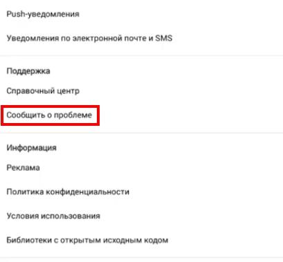 Теневой бан в инстаграм: что это, как проверить аккаунт и выйти из теневого бана
