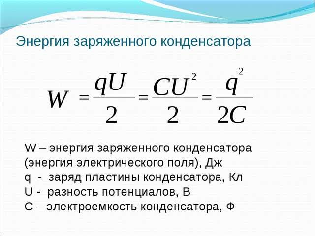 Лекция 9