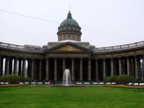 Что такое классицизм. признаки классицизма в мировом и русском искусстве :: syl.ru