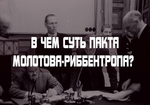 Георгий астахов, человек подготовивший пакт
