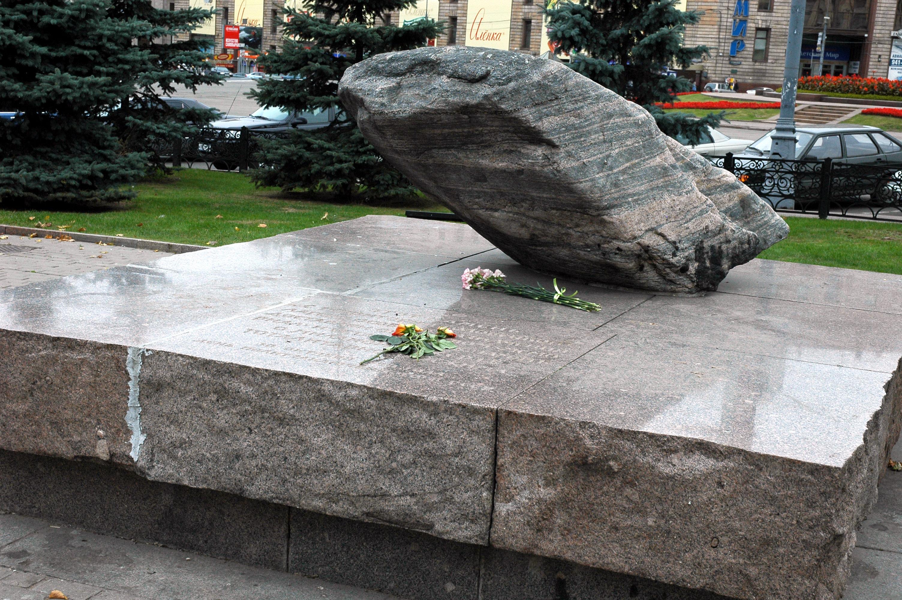 Мемориал - реабилитация жертв политических репрессий